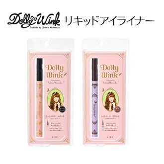 Kohji Dolly Wink liquid eyeliner 2
