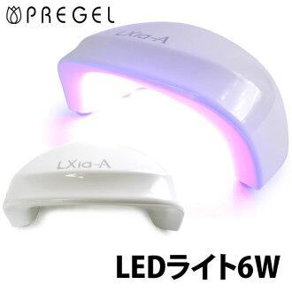 PREGEL (프리 젤) 렉 시아 A LED 조명 6W