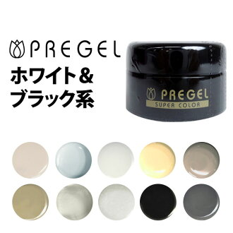 "PREGEL (Pilger) super color EX 4 g ""black & white"" 02P12Oct15"
