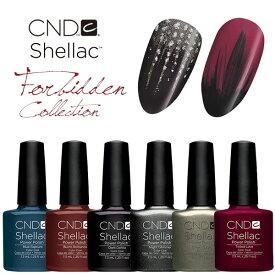 【メール便可】CND シェラック UVカラーコート Forbidden Collection カラージェル Shellac【RCP 即納】