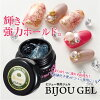 Bettygel bijou gel Betty gel