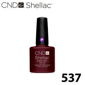 【メール便可】CND シェラック UVカラーコート Dark Lava ダークラヴァ 537 カラージェル Shellac【RCP 即納】