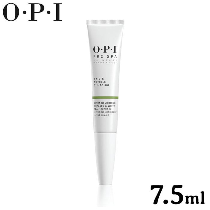 【メール便OK】OPI プロスパ ネイル&キューティクルオイル トゥゴー 7.5ml オーピーアイ【あす楽】【RCP 在庫有】