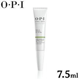 【メール便OK】OPI プロスパ ネイル&キューティクルオイル トゥゴー 7.5ml オーピーアイ【在庫有】