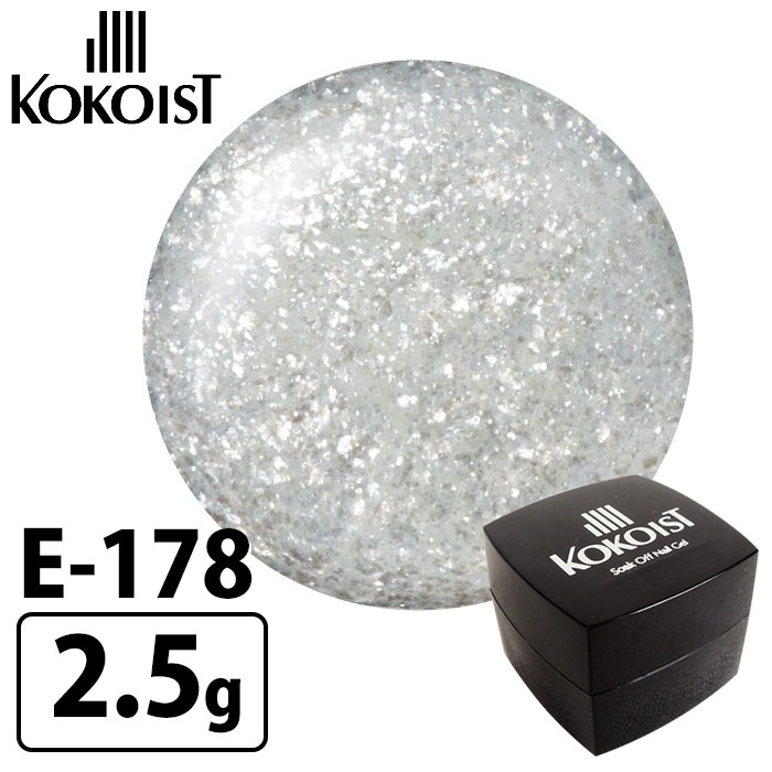 【メール便可】ココイスト カラージェル E−178 ダズリングアイス 2.5g KOKOIST【あす楽】【RCP 即納】