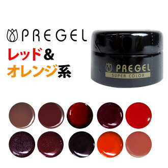 PREGEL (Pilger) super color EX 4 g s red & orange.