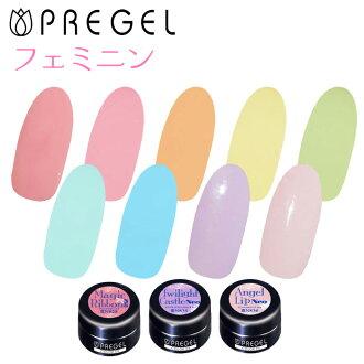 PREGEL 칼라 EX 3 g《페미닌》프리제르