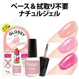 ビューティーワールド ナチュルジェル カラージェル Beauty World 【あす楽】【即納】