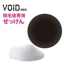 VOID ブラックソープ 石けん ボイド ヴォイド【0818】【SIB】