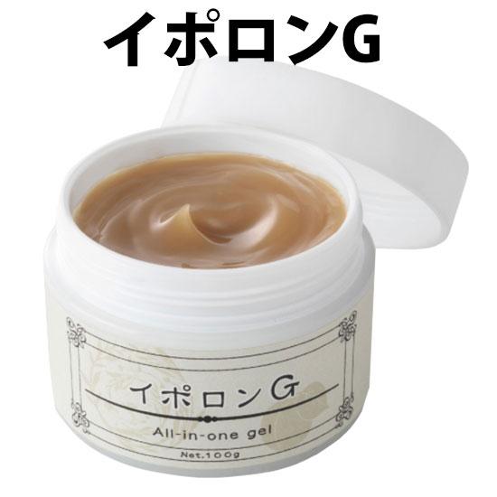 イポロンG 100g イボのケア用ゲル グリム Glim【あす楽】【RCP 送料無料 即納】