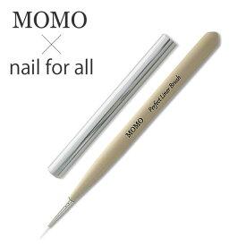 MOMO Perfect Liner Brush (パーフェクト ライナー ブラシ) (メール便でも可)