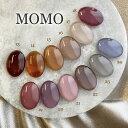 ■カラージェル MOMO by nail for all 3g 13-24 《10個までメール便でも可》