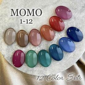 カラージェル MOMO by nail for all 3g 12色セット 01-12