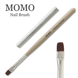 ■MOMO Premium Oval Brush (プレミアム オーバル ブラシ) 《メール便でも可》