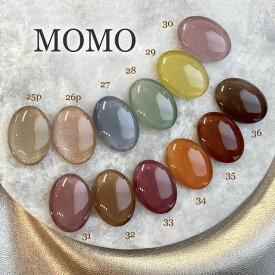 ■カラージェル MOMO by nail for all 3g 25-36 《10個までメール便でも可》