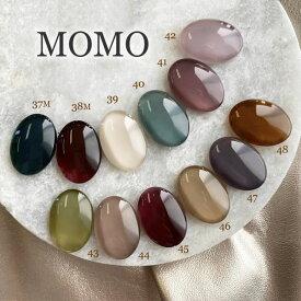 ■カラージェル MOMO by nail for all 3g 37-48 《10個までメール便でも可》
