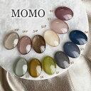■カラージェル MOMO by nail for all 3g 49-60 《10個までメール便でも可》