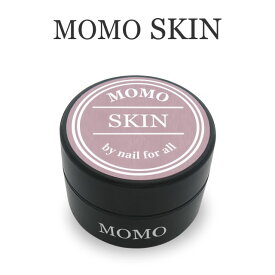 ■カラージェル SKIN MOMO by nail for all 10g (スキン)