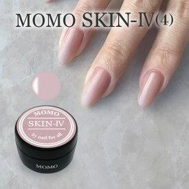 ■カラージェル SKIN-IV MOMO by nail for all 10g (スキン4)