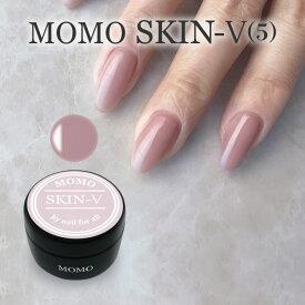 ■カラージェル SKIN-V MOMO by nail for all 10g (スキン5)