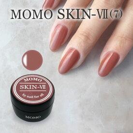 ■カラージェル SKIN-VII MOMO by nail for all 10g (スキン7)