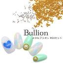 ブリオン 1000粒以上もある、どんどん気軽に使えちゃいます!【メール便可】極小1.0mm 高品質メタルブリオン(シルバ…