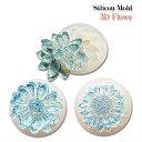 立体感のあるお花を作れるシリコンモールド♪3Dフラワー【メール便可】シリコンモールド シリコン型 粘土 立体お花モチーフ レジン …