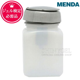 MENDA(メンダ):メタルヘッド・ロック式/2oz