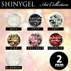 [Made in Japan] shinyjel: art collection / round hologram < classic colors and metallic colors > 1 mm 2 mm nail art parts