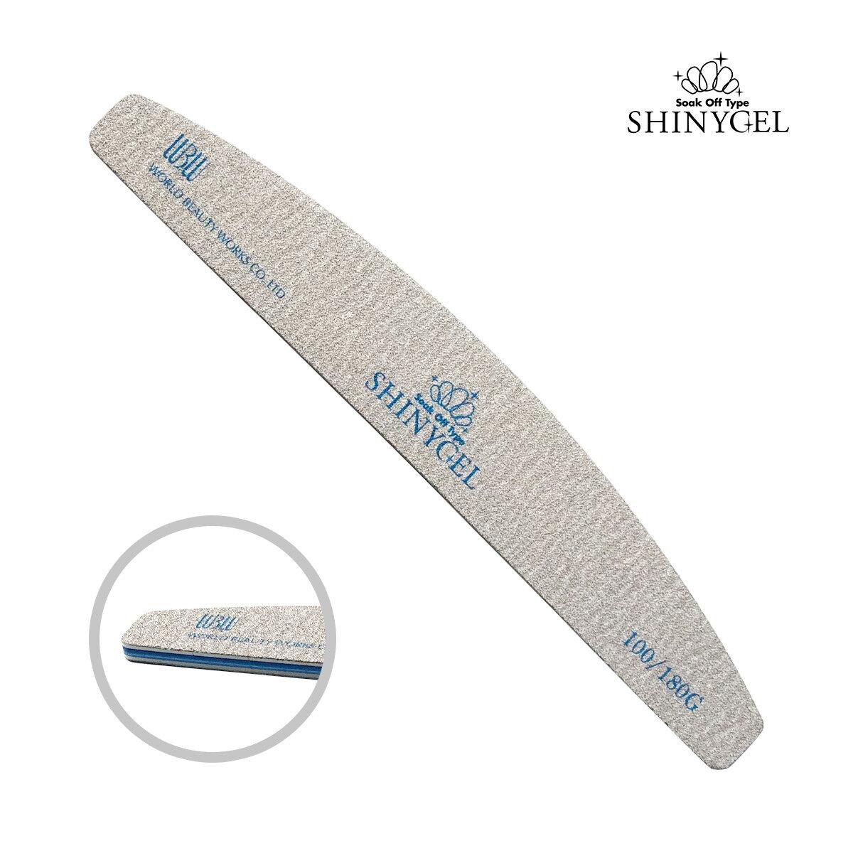 (DM便○)シャイニージェル:ゼブラファイル(アーチ型) 100/180G ジェルネイル 爪やすり