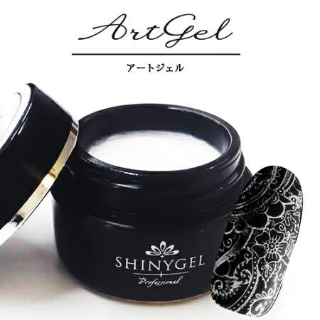 SHINYGELProfessional:アートジェルホワイト(アート用カラージェル)4g(シャイニージェルプロフェッショナル)[UV/LED対応○](JNA検定対応)