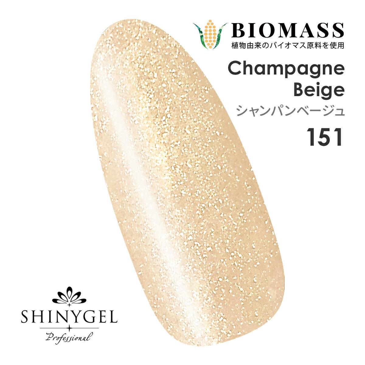 SHINYGEL Professional:カラージェル 151/シャンパンベージュ ラメ ローズ 4g (シャイニージェルプロフェッショナル)[UV/LED対応○](JNA検定対応)