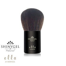 SHINYGEL Professional & ella BY SHINYGEL:日本製 ダストブラシ (シャイニージェル・プロフェッショナル) (エラバイシャイニージェル)