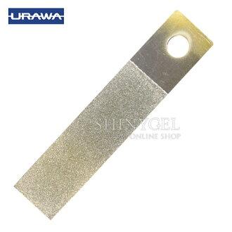 (DM班次◯)URAWA(urawa):钻石化妆台(配件维护)(DD200)