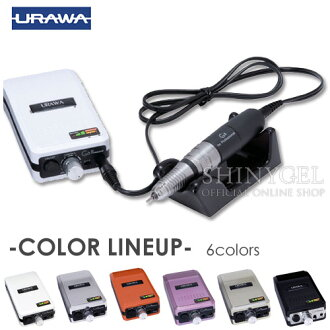 ** URAWA (ウラワ): Nail machine for the machine controller G3 pro
