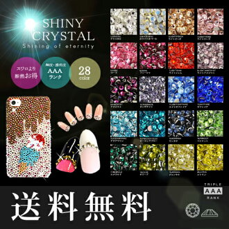 Please compare it with Swarovski! I make an outstanding performance to クリスタルラインストーンデコ electric nail gel nail more than shiny crystal (SHINY CRYSTAL) of of high quality!