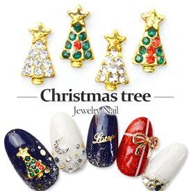 クリスマスツリージュエリーネイルパーツ[クリア・マルチ] ラインストーン ジェルネイル ビジューパーツ