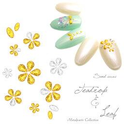 三明治泪珠&葉(黄金/銀子)10個裝/30個入涙型葉型三明治指甲零件凝膠指甲