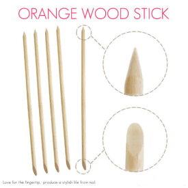 オレンジスティック ウッドスティック 5本入り ジェルネイル ネイル用品 ネイルケア ジェルネイル  おうち時間 フットネイル