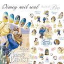 Disney seal 29 main1