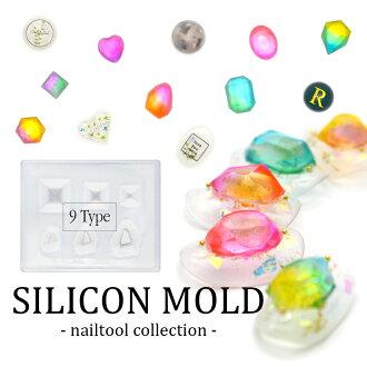 硅模型全9种宝石心水滴其他3D零件指甲零件DIY指甲艺术艺术工具凝胶指甲树脂指甲油