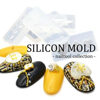 硅模型全5种3D零件指甲零件DIY指甲艺术艺术工具凝胶指甲树脂指甲油