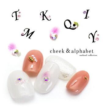 チーク&アルファベットシール