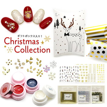 クリスマスコレクション