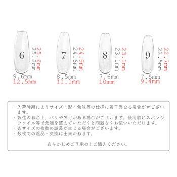 バレリーナ型クリアネイルチップサンディング加工なし透明500枚入り(10サイズ・各50枚)ポイントネイルおうち時間フットネイル