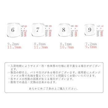 フット用ネイルチップクリアネイルチップサンディング加工なし透明500枚入り(10サイズ・各50枚)ポイントネイルおうち時間フットネイル