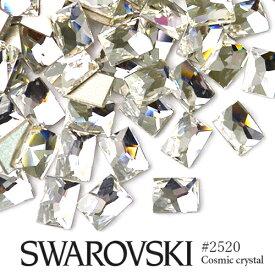 #2520 コズミック (長方形) [クリスタル] 3粒入り スワロフスキー ラインストーン SWAROVSKI レジン パーツ ネイルパーツ ジェルネイル デコ電のラインストーンに! デコパーツ スワロ 大粒スワロ  おうち時間 ジェルネイル