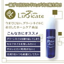 Lubicate Kee3 10ml ルビケイト キースリー