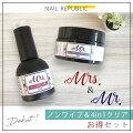 Mr.(ミスター)4in1&Mrs.(ミセス)
