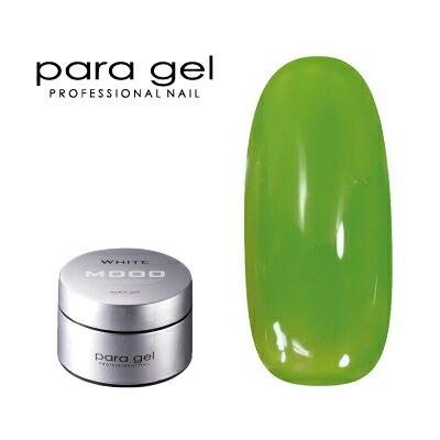 ジェルネイル セルフ カラージェル パラジェル para gel カラージェル M010 リーフグリーン